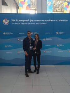 Aleksa Tojcic i Milica Sojic na festivalu u Sociju