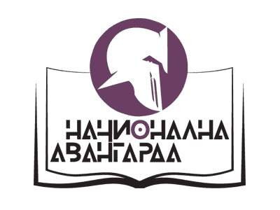 Зашто хоплитски шлем и књига?