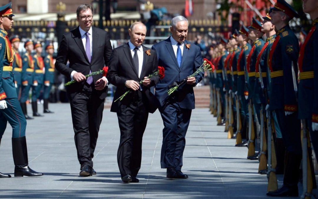 Србија, Русија и Израел заједно против џихадистичког и усташког клеро-фашизма