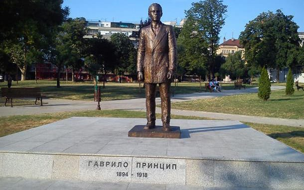 Ширење мржње према Србима у београдској основној школи