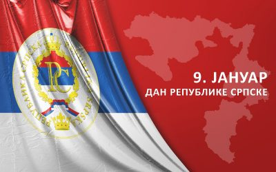 Реакција на укидање дана Републике Српске од стране Уставног суда БиХ.
