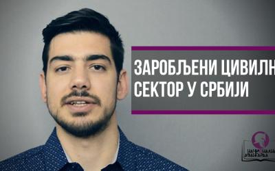 Реакција: Заробљени цивилни сектор у Србији