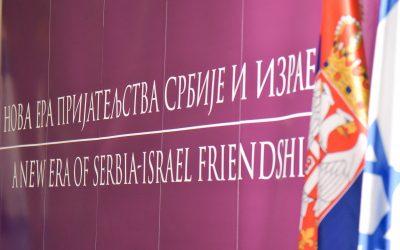 Панел: Нова ера пријатељства Србије и Израела