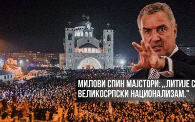 """Милови спин мајстори: """"Литије су великосрпски национализам."""""""