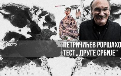 """Петричићев Роршахов тест """"друге Србије"""""""