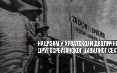 Нацизам у Хрватској и дволичност другосрбијанског цивилног сектора