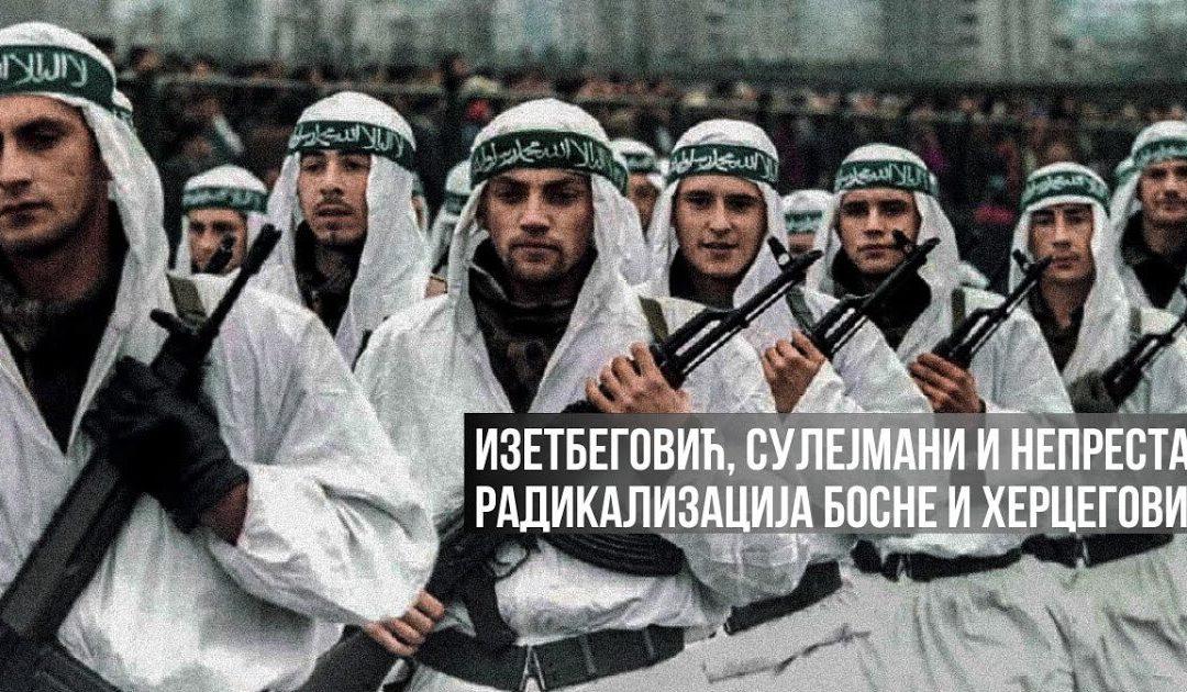 Изетбеговић, Сулејмани и непрестана радикализација Босне и Херцеговине