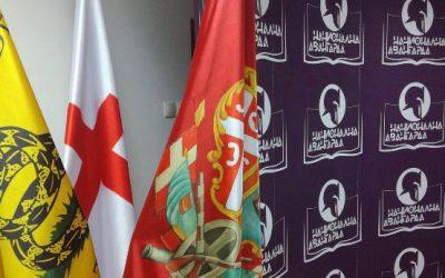 Црногорском режиму и другосрбијанској лажној елити смета постојање Срба у Црној Гори