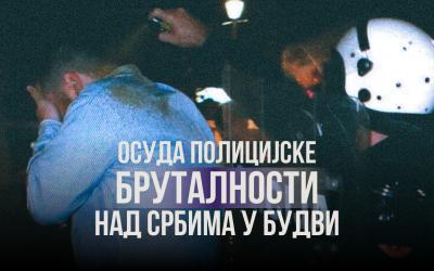 Осуда полицијске бруталности над Србима у Будви