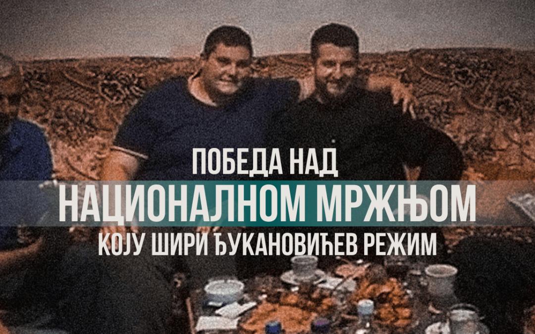 Победа над националном мржњом коју шири Ђукановићев режим