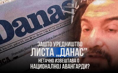 """Зашто уредништво листа """"Данас"""" нетачно извештава о Националној авангарди"""